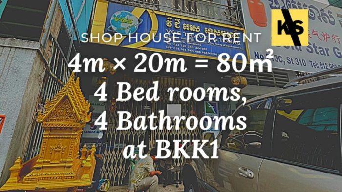 shop house for rent BKK1