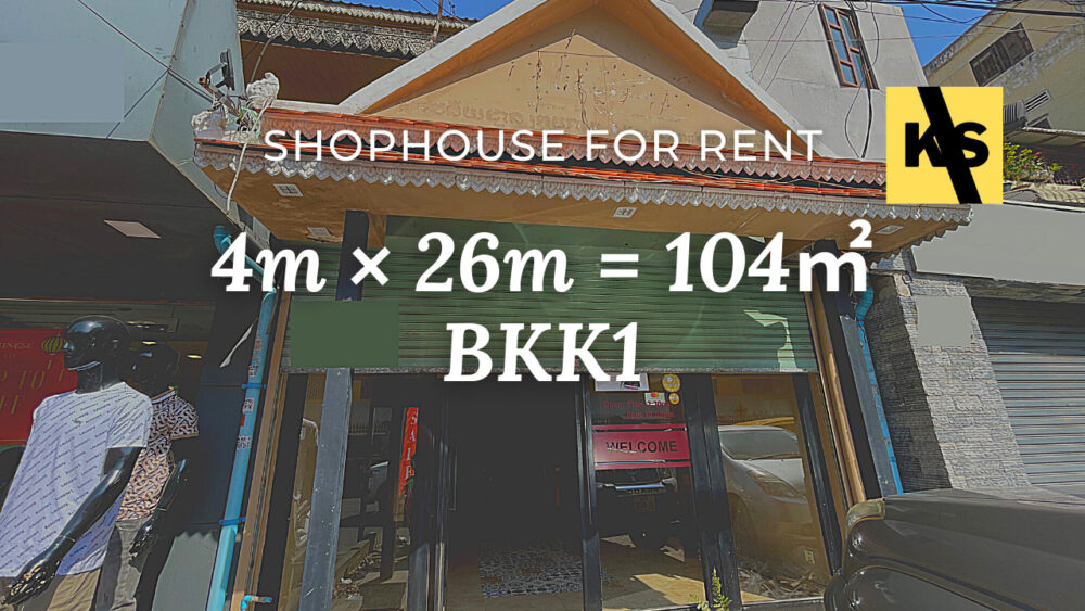 Shophouse 4×26m / Rent / BKK1, Phnom Penh › KeepScope
