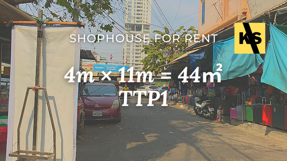 Shophouse 4×11m / Rent / TTP1, Phnom Penh › KeepScope
