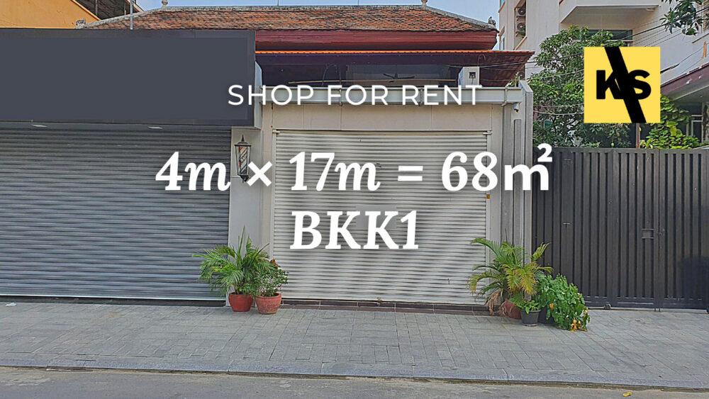Shop 4×17m / Rent / BKK1, Phnom Penh › KeepScope