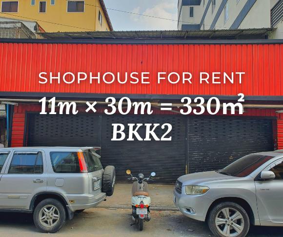 Shop 11×30=330㎡ / Rent / BKK2, Phnom Penh › KeepScope