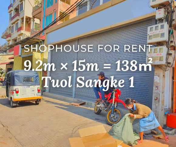Shophouse 9.2×15m / Rent / Tuol Sangke1, Phnom Penh › KeepScope