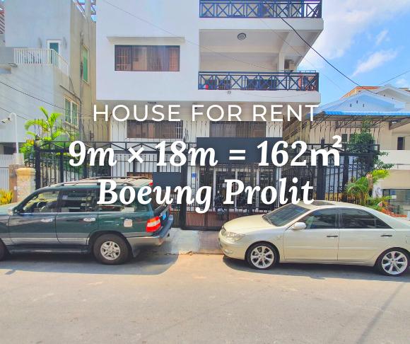 House 9×18m / Rent / BP, Phnom Penh › KeepScope