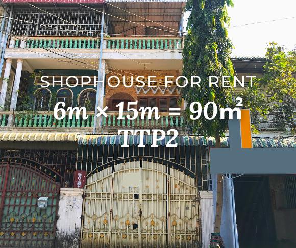 Shophouse 6×15m / Rent / TTP2, Phnom Penh › KeepScope