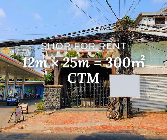 Shophouse 12×25m / Rent / CTM, Phnom Penh › KeepScope