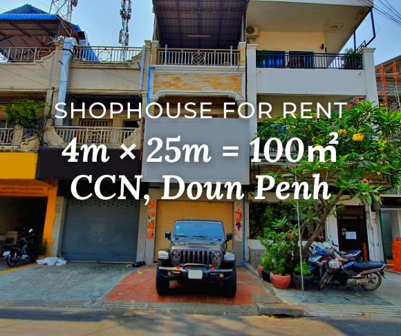 Shophouse 4×25m / Rent / CCN, Phnom Penh › KeepScope