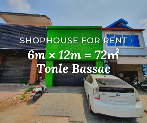Shophouse 6×12m / Rent / TBS, Phnom Penh › KeepScope