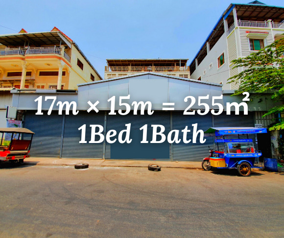 """ឃ្លាំងសំ សំរាប់ជួល បឹងកេងកង ៣ / Shophouse """"RENT"""" BKK3, Phnom Penh › KeepScope"""