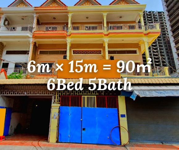 """ផ្ទះរកសុី សំរាប់ជួល ទួលទំពូង ១ / Shophouse """"RENT"""" TTP1, Phnom Penh › KeepScope"""