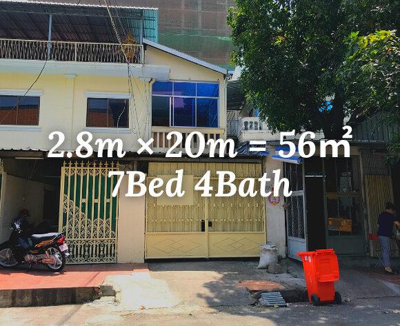 """ផ្ទះរកសុី សំរាប់ជួល ចតុមុខ / Shophouse """"RENT"""" Chakto muk, Phnom Penh › KeepScope"""