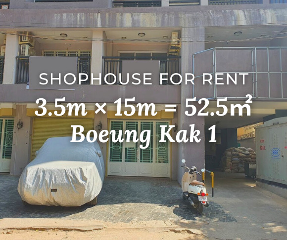 Shophouse 3.5×15m / Rent / BK1, Phnom Penh › KeepScope