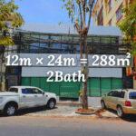 """ផ្ទះរកសុី សំរាប់ជួល ទន្លេបាសាក់ / Shophouse """"RENT"""" Tonle Bassac, Phnom Penh › KeepScope"""