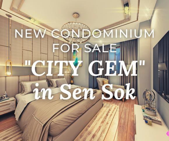"""New Condo """"CITY GEM"""" / SALE / Poung Peay, Phnom Penh, Phnom Penh › KeepScope"""
