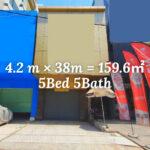 Shophouse 5B5B / RENT / Boeung Trobaek, Phnom Penh, Phnom Penh › KeepScope