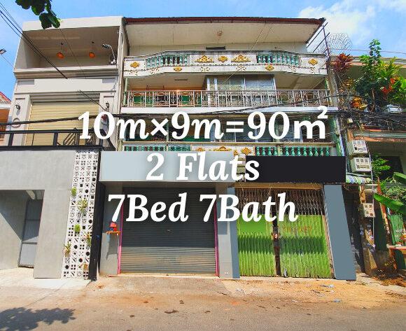 Shophouse 7B7B / RENT / BKK1, Phnom Penh, Phnom Penh › KeepScope