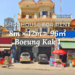 Shophouse 8×12m / Rent / BK1, Phnom Penh › KeepScope