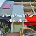 Shophouse 4.7m×15m / RENT / Boeung Trobaek, Phnom Penh, Phnom Penh › KeepScope