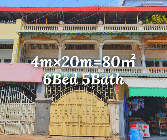 Shophouse 4m×20m / RENT / BKK3, Phnom Penh, Phnom Penh › KeepScope