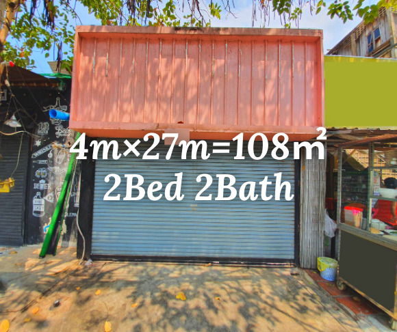Shophouse 4m×27m / RENT / BKK2, Phnom Penh, Phnom Penh › KeepScope