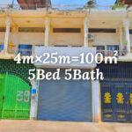 Shophouse 4m×25m / RENT / Tuol Svay Prey, Phnom Penh, Phnom Penh › KeepScope