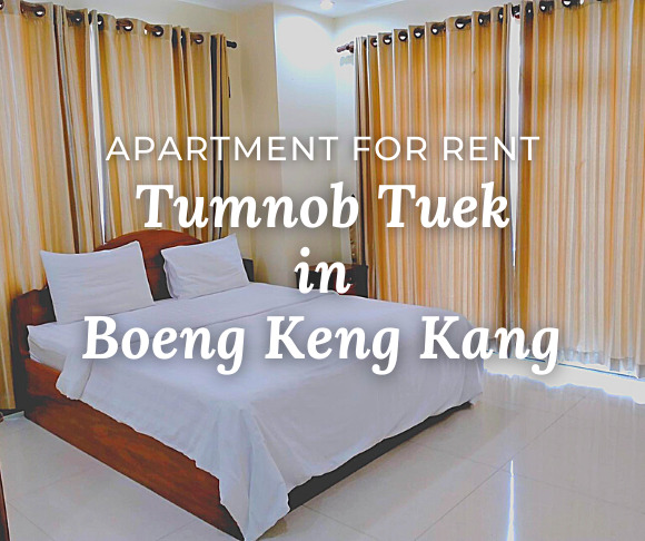 Apartment 1B1B / Rent / Tumnob Tuek, Phnom Penh › KeepScope
