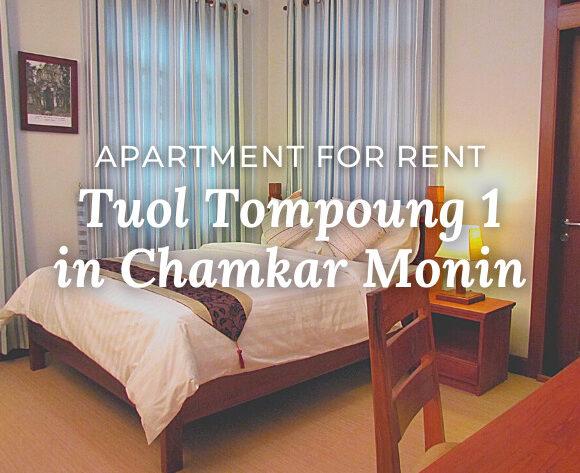 Apartment 1B1B / Rent / Tuol Tompoung 1, Phnom Penh › KeepScope