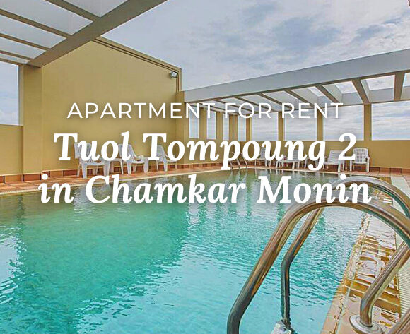 Apartment 1B1B / Rent / Tuol Tompoung 2, Phnom Penh › KeepScope