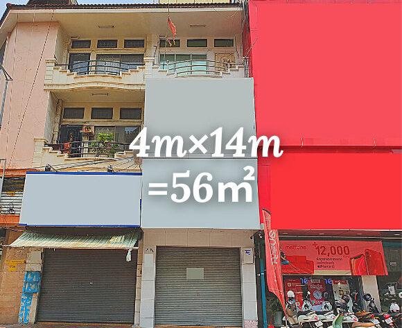 Shophouse 4×14 / RENT / Phsar Thmey 1 , Phnom Penh, Phnom Penh › KeepScope