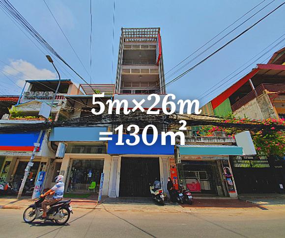 Shophouse 5m×26m / RENT / Phsar Kandal 2, Phnom Penh, Phnom Penh › KeepScope