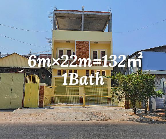 Shophouse 6m×22m / RENT / Boeung Kak 2, Phnom Penh, Phnom Penh › KeepScope