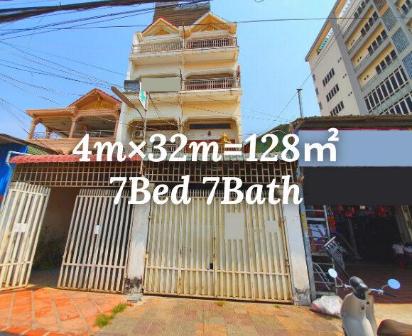 Shop 4.5m×20m / RENT / Boeung Kak 2, Phnom Penh, Phnom Penh › KeepScope