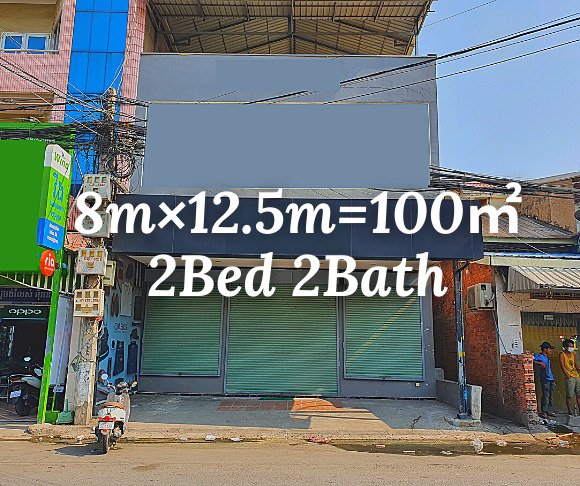 Shophouse 8m×12.5m / RENT / Boeung Kak 2, Phnom Penh, Phnom Penh › KeepScope