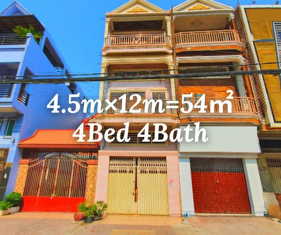 Shop 4.5m×12m / RENT / Boeung Kak 2, Phnom Penh, Phnom Penh › KeepScope