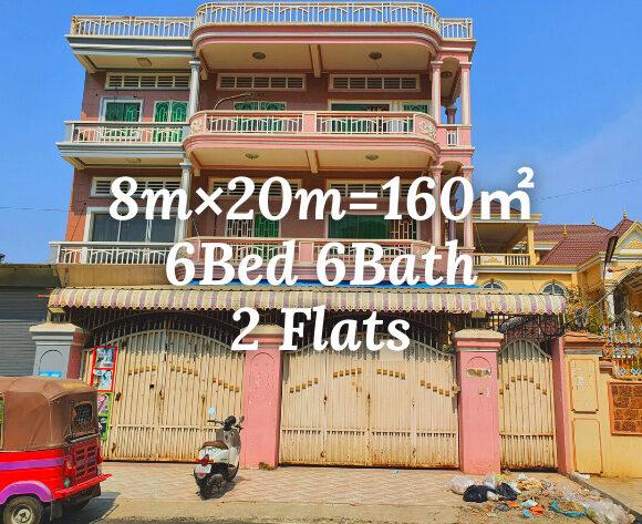 Shophouse 8m×20m / RENT / Boeung Kak 2, Phnom Penh, Phnom Penh › KeepScope
