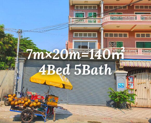 Shophouse 7m×20m / RENT / Boeung Kak 2, Phnom Penh, Phnom Penh › KeepScope