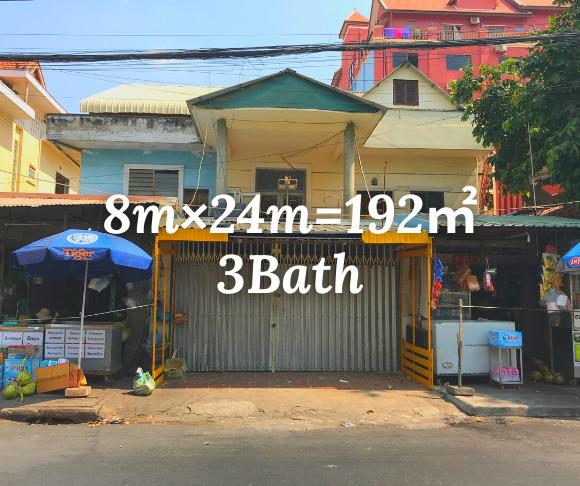 Shophouse 8m×24m / RENT / Boeung Reang, Phnom Penh, Phnom Penh › KeepScope